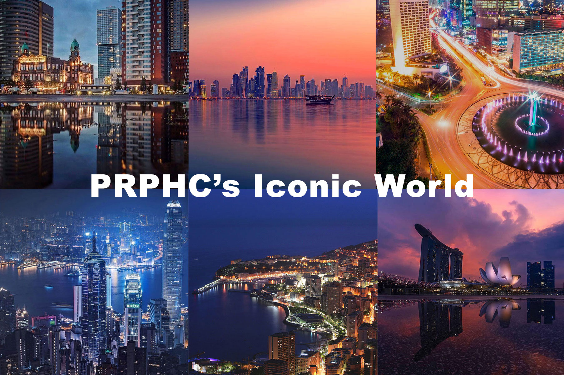 The Iconic World of PRPHC